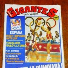 Coleccionismo deportivo: GIGANTES DEL BASKET. Nº 151 ; 26 SEPTIEMBRE 1988. Lote 195384178