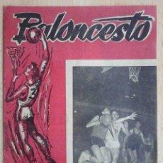 Coleccionismo deportivo: BOLETIN INFORMATIVO DE LA FEDERACION ESPAÑOLA DE BALONCESTO 1959 Nº 21. Lote 195441890