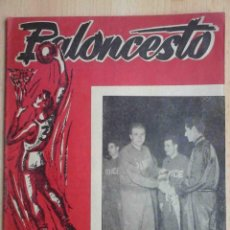 Coleccionismo deportivo: BOLETIN INFORMATIVO DE LA FEDERACION ESPAÑOLA DE BALONCESTO 1959 Nº 22. Lote 195441917