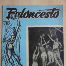 Coleccionismo deportivo: BOLETIN INFORMATIVO DE LA FEDERACION ESPAÑOLA DE BALONCESTO 1959 Nº 23. Lote 195441922