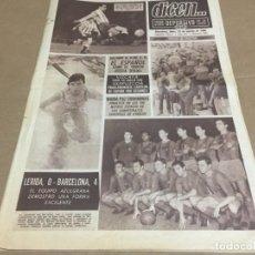 Coleccionismo deportivo: 22-8-1966 FESTA DELIG: ELCHE ESPAÑOL / LERIDA BARCELONA / TERESA HERRERA: MADRID CORUÑA / PONTEVEDRA. Lote 196515417