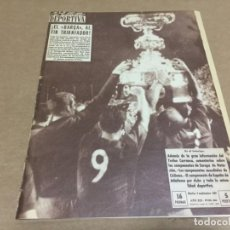 Coleccionismo deportivo: 4-9-1962 TROFEO CARRANZA: BARCELONA - ZARAGOZA / WORLD CICLING CHAMPIONS / ASCENSO DEL CORUÑA. Lote 197095868
