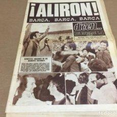 Coleccionismo deportivo: 8-4-1974 BARCELONA CAMPEON DE LIGA / GIJON - BARCELONA. Lote 197096012
