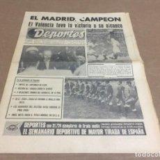 Coleccionismo deportivo: 29-6-1970 PROMOCION SEGUNDA: SANTANDER ELCHE / TARRASA BURGOS / FINAL COPA: MADRID VALENCIA. Lote 197165485
