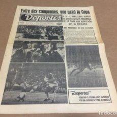 Coleccionismo deportivo: 5-7-1971 FINAL COPA: BARCELONA 4 - VALENCIA 3 / BARCELONA CAMPEON DE LA COPA. Lote 197171010