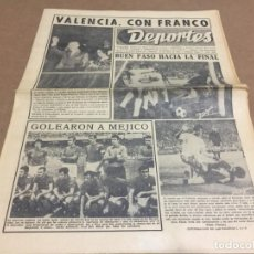 Coleccionismo deportivo: 15-6-1970 COPA : VALENCIA ZARAGOZA / R MADRID - AT BILBAO / WC: ITALY MEXICO GERMANY ENGLAND BRAZIL. Lote 197172682