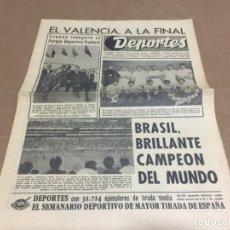 Coleccionismo deportivo: 22-6-1970 WORLD CUP FINAL: BRAZIL - ITALY / FINAL COPA: VALENCIA - R MADRID / BRAZIL JULES RIMET . Lote 197172993