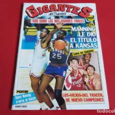 Coleccionismo deportivo: REVISTA BALONCESTO GIGANTES DEL BASKET Nº128 -POSTER DANNY MANNING(KANSAS)-1988 --RB1. Lote 198470420