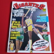 Coleccionismo deportivo: REVISTA BALONCESTO GIGANTES DEL BASKET Nº131 -POSTER MAGIC JOHNSON(LOS ANGELES LAKERS)-1988 --RB1. Lote 198470911