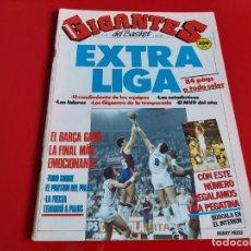 Coleccionismo deportivo: REVISTA BALONCESTO GIGANTES DEL BASKET Nº135 -POSTER BARCELONA CAMPEON LIGA 87/88-1988 --RB1. Lote 198472013