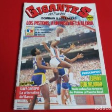 Coleccionismo deportivo: REVISTA BALONCESTO GIGANTES DEL BASKET Nº138 -POSTER SUPEREPI(ESPAÑA)-1988 --RB1. Lote 198474237