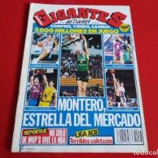 Coleccionismo deportivo: REVISTA BALONCESTO GIGANTES DEL BASKET Nº233 -POSTER K.ANDERSON(GEORGIA) Y ANTHONY(NEVADA-1990 --RB1. Lote 198478920