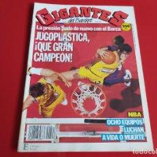 Coleccionismo deportivo: REVISTA BALONCESTO GIGANTES DEL BASKET Nº234 -NO SALIO POSTER-JUGOPLASTICA CAMPEON-1990--RB1. Lote 198479402