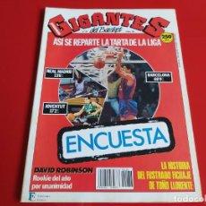 Coleccionismo deportivo: REVISTA BALONCESTO GIGANTES DEL BASKET Nº236 - POSTER DAVID ROBINSON(SAN ANTONIO SPURS)-1990--RB1. Lote 198480702