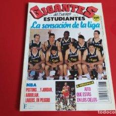 Coleccionismo deportivo: REVISTA BALONCESTO GIGANTES DEL BASKET Nº237 - POSTER ALBERTO HERREROS(ESTUDIANTES)-1990--RB1. Lote 198481080