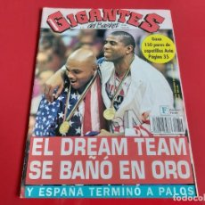 Coleccionismo deportivo: REVISTA BALONCESTO GIGANTES DEL BASKET Nº354 - POSTER AVIA-ESTADOS UNIDOS ORO BARCELONA 92--RB1. Lote 198483362