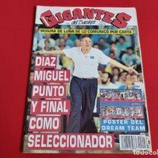 Coleccionismo deportivo: REVISTA BALONCESTO GIGANTES DEL BASKET Nº355 - POSTER DREAM TEAM BARCELONA 92--1992--RB1. Lote 198483736