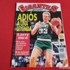 Coleccionismo deportivo: REVISTA BALONCESTO GIGANTES DEL BASKET Nº356 - POSTER ARVIDAS SABONIS--RETIRADA L.BIRD --1992--RB1. Lote 198484113