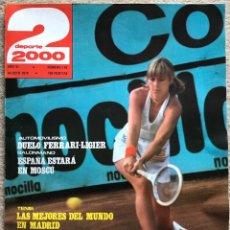 Coleccionismo deportivo: REVISTA DEPORTE 2000 - N° 110 (AGOSTO 1979) - DUELO FERRARI - LIGIER, BALONMANO. Lote 198817243