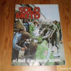 Coleccionismo deportivo: REVISTA SOLO MOTO SEPTIEMBRE 1975 AÑO1 Nº 15. Lote 199460923