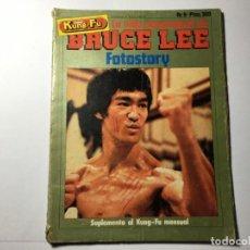 Coleccionismo deportivo: REVISTA SUPER KUNG FU Nº 9 (SUPLEMENTO) BRUCE LEE. Lote 199950888