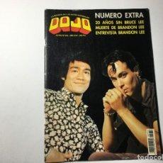 Coleccionismo deportivo: REVISTA DOJO EXTRA Nº 932 EXTRA 20 AÑOS DE LA MUERTE DE BRUCE LEE ENTREVISTA BRANDON LEE. Lote 199951495