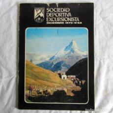 Coleccionismo deportivo: SOCIEDAD DEPORTIVA EXCURSIONISTA 1973 Nº 63. Lote 200293898