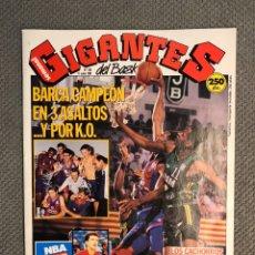 Collezionismo sportivo: BALONCESTO. GIGANTES DEL BASKET NO.240, 11 DE JUNIO DE 1990, POSTER: CLYDE DREXLER Y JEFF HORNACEK. Lote 200868215