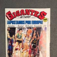 Coleccionismo deportivo: BALONCESTO. GIGANTES DEL BASKET NO.268, 24 DE DICIEMBRE DE 1990, POSTER GEORGE SINGLETON. Lote 200875120