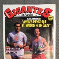 Coleccionismo deportivo: BALONCESTO. GIGANTES DEL BASKET NO.247 30 DE JULIO DE 1990. POSTER BRAD DAUGERTHY Y FICHAS. Lote 200875616