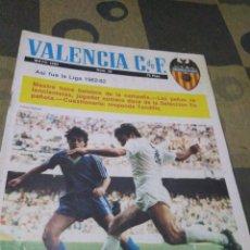 Coleccionismo deportivo: REVISTA VALENCIA CF, AÑO 1982,N 59. Lote 201115051