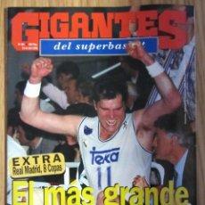 Coleccionismo deportivo: REVISTA GIGANTES DEL BASKET Nº 494 (1995) - EL REAL MADRID CAMPEÓN DE EUROPA SABONIS ZARAGOZA. Lote 201908206