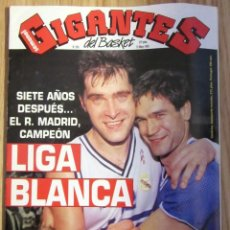 Coleccionismo deportivo: GIGANTES DEL BASKET 395 1993 REAL MADRID CAMPEON LIGA SABONIS POSTER SHAQUILLE O´NEAL ROOKIE AÑO. Lote 201910242