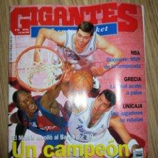 Coleccionismo deportivo: REVISTA BALONCESTO GIGANTES BASKET 448 JUNIO 1994 REAL MADRID CAMPEON LIGA SABONIS MVP. Lote 201910676