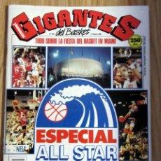 Coleccionismo deportivo: GIGANTES DEL BASKET 223 EXTRA ALL STAR NBA 1990 MIAMI POSTER INCLUIDO SIN DESGRAPAR MICHAEL JORDAN. Lote 201967215