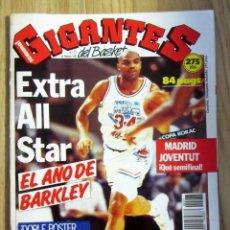 Coleccionismo deportivo: GIGANTES DEL BASKET 277 EXTRA ALL STAR NBA 1991 BARKLEY SIN POSTER GIGANTE. Lote 201968230