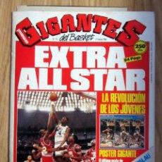 Coleccionismo deportivo: GIGANTES BASKET 173 EXTRA ALL STAR NBA 1989 RECOPA REAL MADRID PETROVIC CIBONA ZAGREB. Lote 201970437
