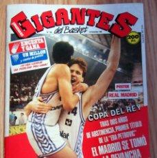 Coleccionismo deportivo: REVISTA BALONCESTO GIGANTES BASKET 160 NOVIEMBRE 1988 REAL MADRID CAMPEON COPA REY 1988 PETROVIC. Lote 201971836