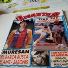 Colecionismo desportivo: GIGANTES BASKET. Lote 202771913