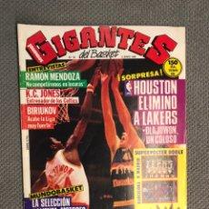 Coleccionismo deportivo: BALONCESTO GIGANTES DEL BASKET NO.30 (2 DE JUNIO DE 1986) SUPERPOSTER DOBLE, BARCELONA R.MADRID. Lote 203292157