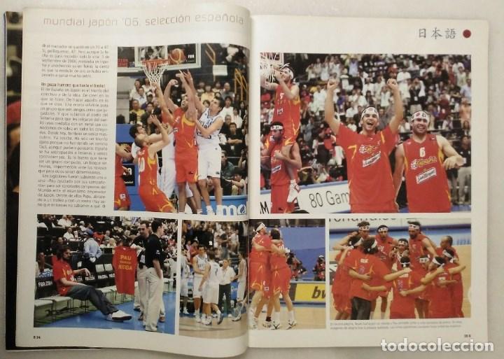 Coleccionismo deportivo: Revistas Gigantes del Basket y Revista Oficial NBA (2006) - España, campeona del Mundo - Foto 3 - 203307301