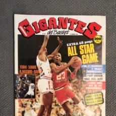 Coleccionismo deportivo: BALONCESTO GIGANTES DEL BASKET NO.68 (23 DE FEBR DE 1987) EXTRA ALL STAR POSTER MICHAEL AIR JORDAN. Lote 204787441