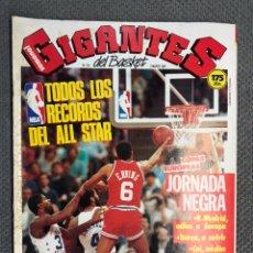 Coleccionismo deportivo: BALONCESTO GIGANTES DEL BASKET NO.69 (2 DE MARZO DE 1987) POSTER JEROME KERSEY 2O. CONCURSO DE MATES. Lote 204789488