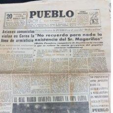 Coleccionismo deportivo: EL REAL MADRID CONQUISTA LA COPA LATINA 1957. Lote 205814833