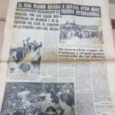 Coleccionismo deportivo: REAL MADRID CAMPEON DE LA COPA DEL MUNDO. Lote 205817486