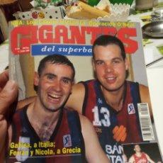 Coleccionismo deportivo: GIGANTES DEL BASKET N 558. Lote 206588581