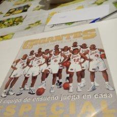 Coleccionismo deportivo: GIGANTES DEL BASKET N 559. Lote 206588813