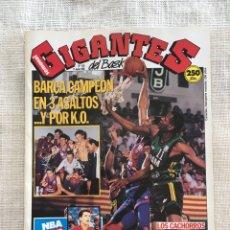 Coleccionismo deportivo: SEMANAL. GIGANTES DEL BASKET. Nº. 240. 11 JUNIO 1990. PÓSTER. CLYDE DREXLER Y JEFF HORNACEK.. Lote 207051748