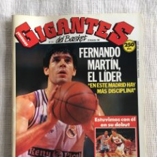 Coleccionismo deportivo: SEMANAL. GIGANTES DEL BASKET. Nº. 211. 20 NOVIEMBRE 1989. PÓSTER. MANUTE BOL. GOLDEN STATE WARRIORS. Lote 207065787