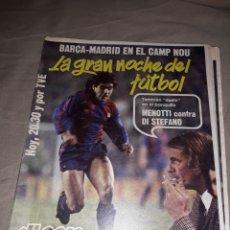 Coleccionismo deportivo: DIARIO DICEN .MARZO DE 1983 .LA GRAN NOCHE DEL FUTBOL . MENOTTI CONTRA DI STEFANO. BARCA -MADRID. Lote 207199821